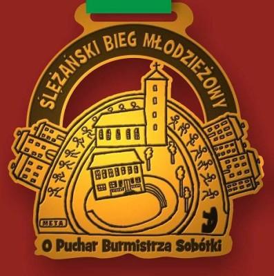medal 2016